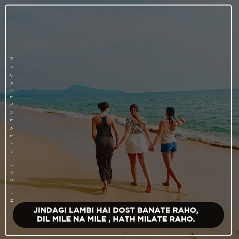 Friendship Quotes 10